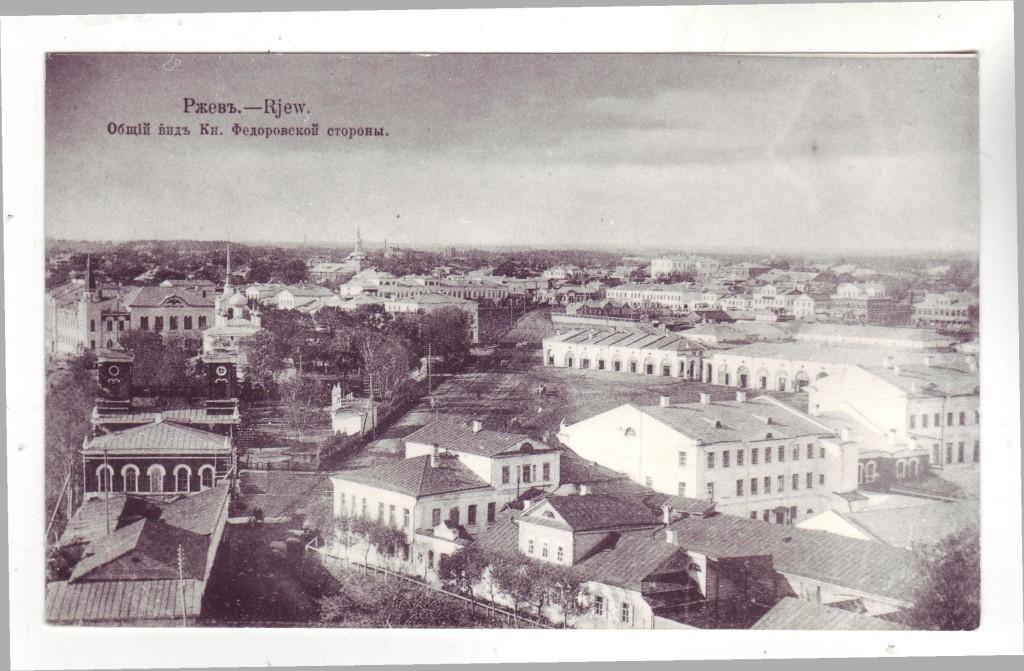 РЖЕВУ 800 ЛЕТ
