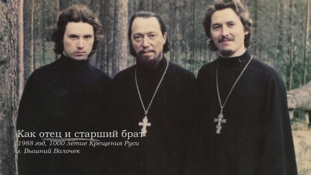 Гомосексуалист митрополит андриан ржевская епархия