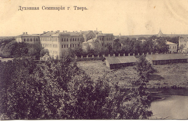 АРХИМАНДРИТ АНТОНИЙ (СЕРЕДОНИН ДИМИТРИЙ ИВАНОВИЧ, 1861-1894)